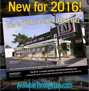 New for 2016: This is What a Diner Looks Like Calendar